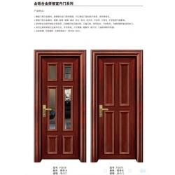 全铝合金拼接室内门系列-6